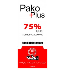 Hand Disinfectant 500ml